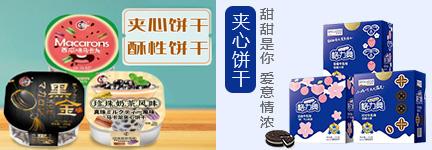 武汉乐巴肴食品有限公司