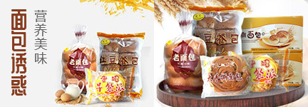 山东双豪食品有限公司
