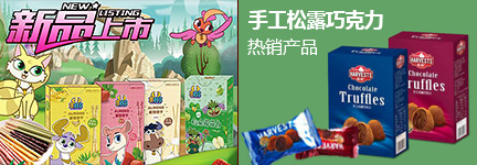 上海哈时食品有限公司
