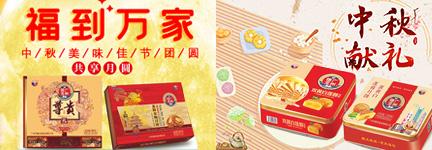 广州市穗龙食品有限公司