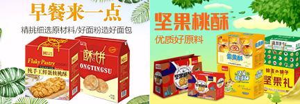 河南小豫食品有限公司