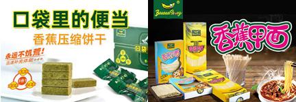 广西香蕉谷科技有限公司