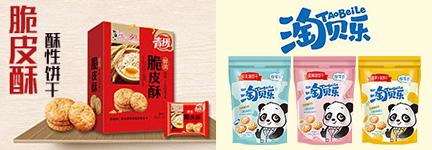 山东青援食品有限公司