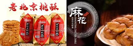 邢台市美味园食品有限公司