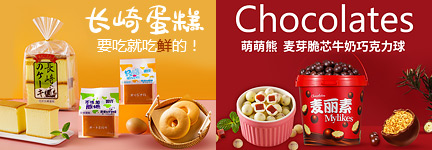 山东福冠食品有限公司