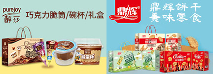 鼎辉健康食品(山东)有限公司