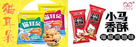 河北嘉腾食品有限公司