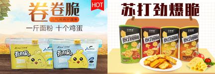 徐州杰辰食品科技有限公司