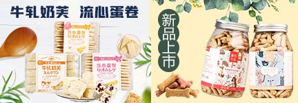 深圳市宝芮实业有限公司
