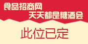 河北金翅鸟食品科技开发有限公司