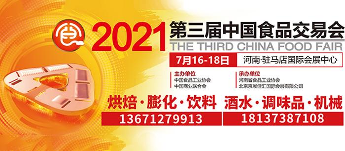 北京京展佳会国际会议展览有限公司