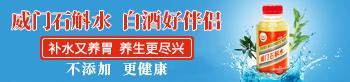 貴州同威生物科技有限公司