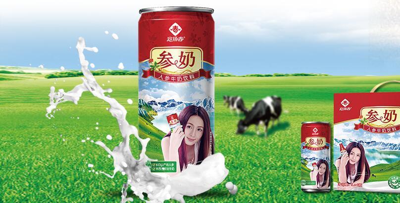 宣扬春饮品(湖南)股份有限公司