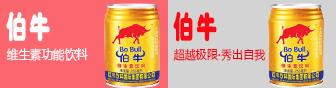 古历国际贸易(上海)有限公司