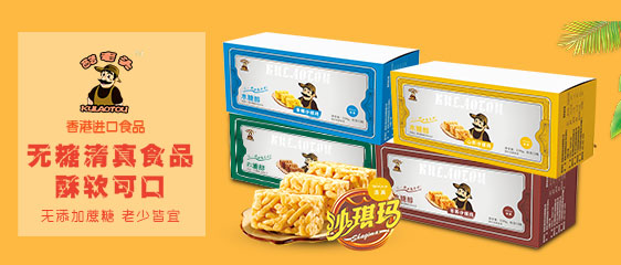 香港紅鑫龍實業發展有限公司