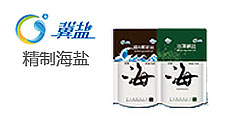 河北省盐业公司