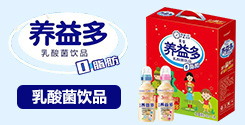 山东宴宝食品工业有限公司