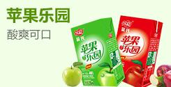 陜西榮氏食品有限公司