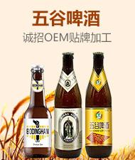 香港麦火龙国际集团有限公司暨宿州白果树食品厂
