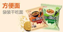 河北康華食品有限公司