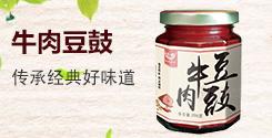 河北御香坊食品有限公司
