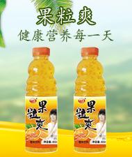 济源市金鑫饮品有限公司
