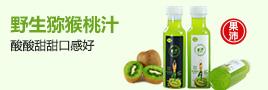 河南果沛饮品有限公司