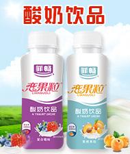 上海菲暢食品飲料有限公司