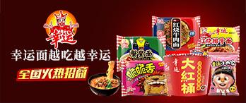 镇江味佳园食品有限公司