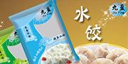 威海九盈食品有限公司