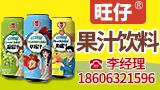 枣庄市旭峰实业有限公司