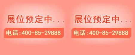 www.spzs.com招租中...