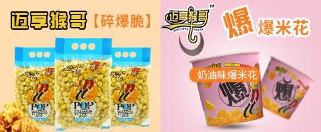 河南省米芙友食品有限公司
