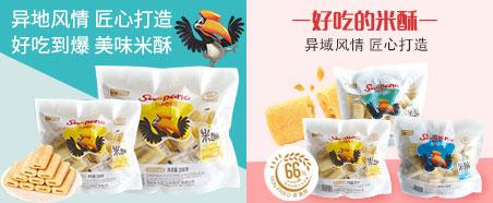 河南仙班娜食品有限公司