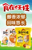 郑州市乡得旺食品有限公司
