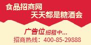 wdgjyxzwzyw.dc537.com招租中…