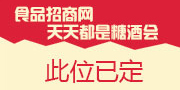 河南吉汇实业有限公司