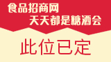 www.shinethink.com.cn招租中…