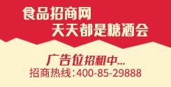 www.newvisionweightloss.com招租中…