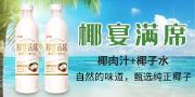 肇慶宇方圓生物科技有限公司