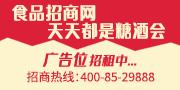 www.jobeor.com招租中…
